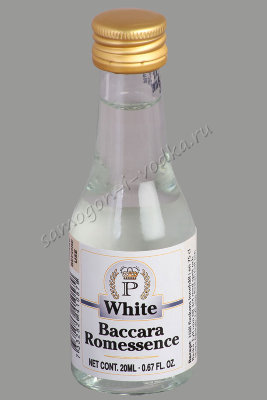 Эссенция PR White Baccara Rum  for 750ml